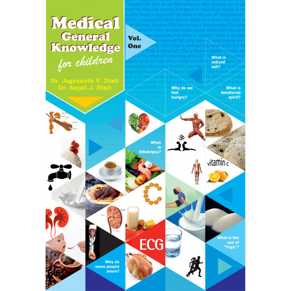 Medical General Knowledge for Children Vol 1