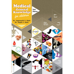 Medical General Knowledge for Children Vol 3