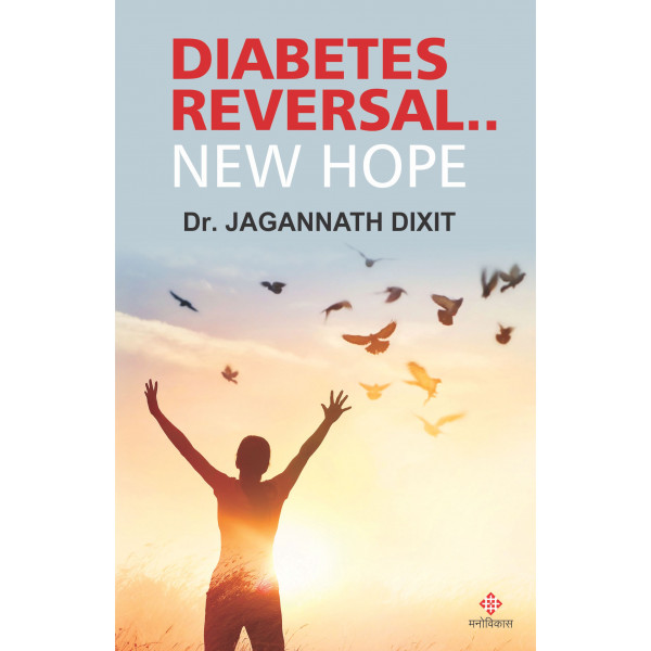Diabetes Reversal..New Hope