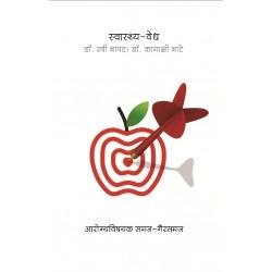 Swasthya Vetha